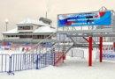Соревнования на призы магазина «Экип-центр» «Снежный снайпер», 27-28.02.2018г., г.Ижевск